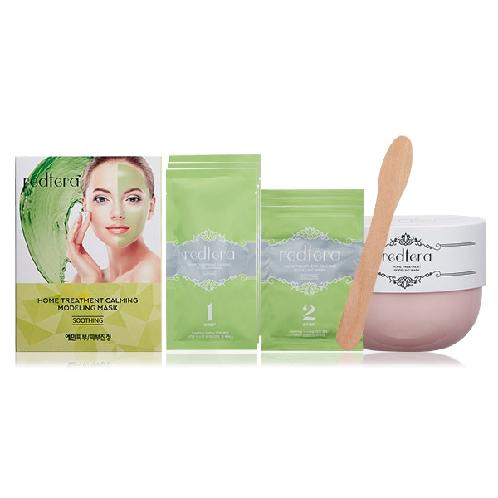 REDTERA Home Treatment Calming Modeling Mask | Soothing, Cooling effect,  Modeling mask for sensitive skin
