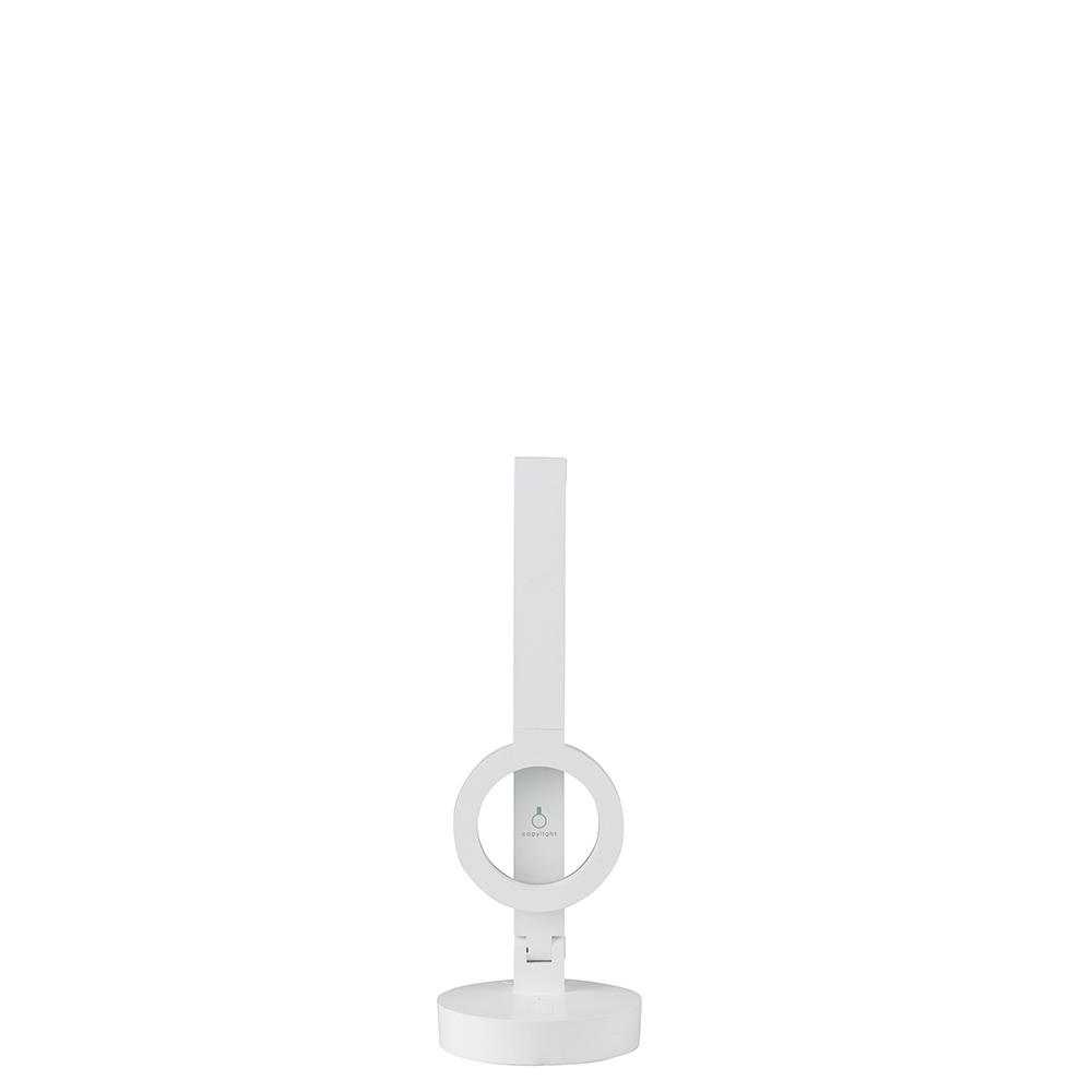 Cogylignt LED Stand Light WHITE (Chargeble Battery)