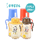 full image ibyeol ppsu straw cup 300ml