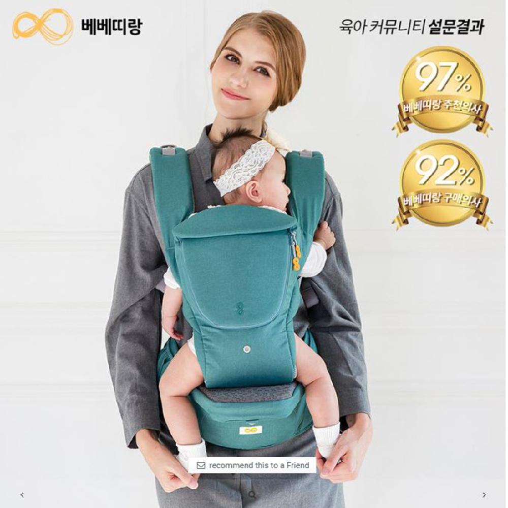 KOREA _ G8 Hipseat Carrier _ Emerald