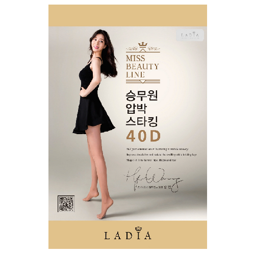 CABIN CREW SUPPROT PANTYHOSE 40D | Compression pantyhose,slim leg,High elasticity,woosoo