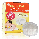 detail image1 Perfection Disposable Breast Pads 100ea Excellent Absorption