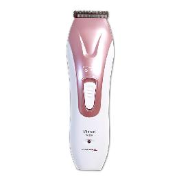 Mini Cut  VG100 Electric Rechargeable Pet Trimmer