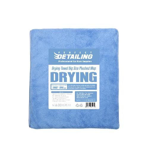 PerfectDetailing Cleaning Supplies for Car | PerfectDetailing, Car, Drying Towel