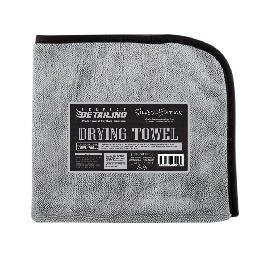 PerfectDetailing Silver Edition Cleaning Supplies for Car