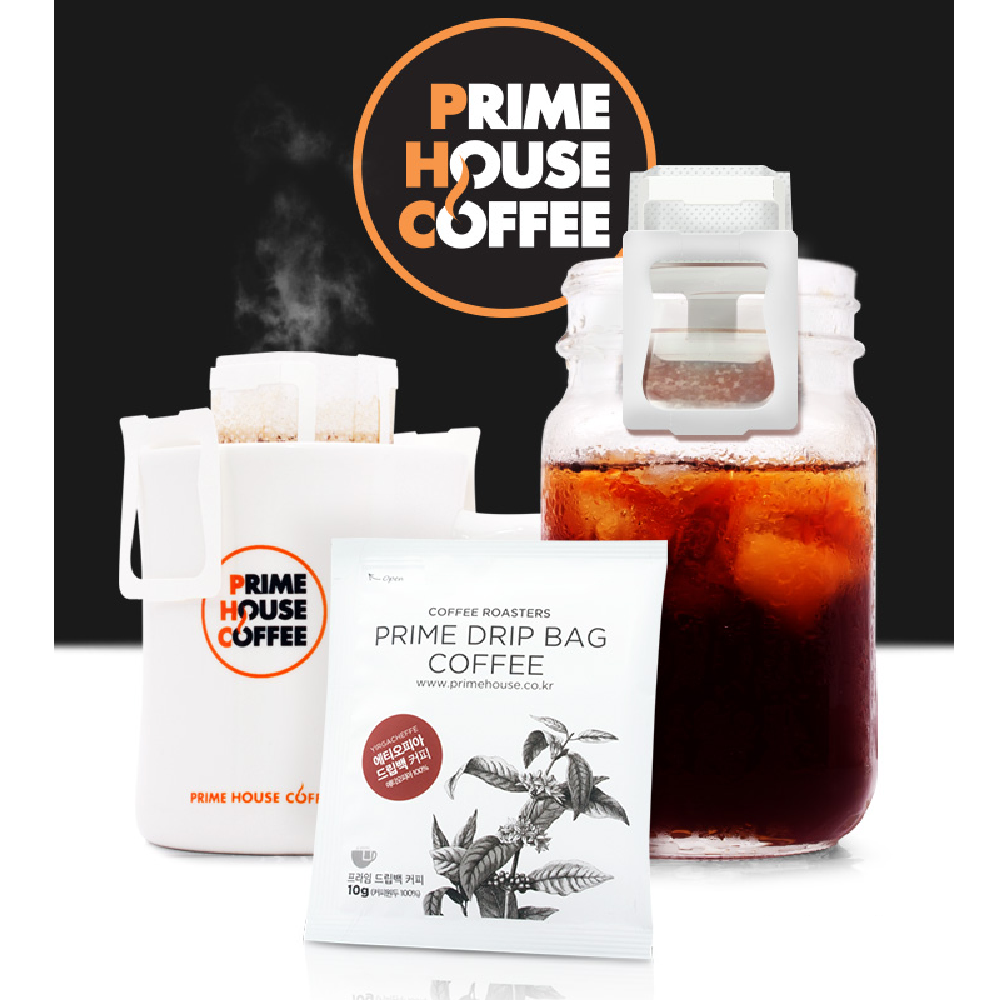 Prime House Drip Bag Coffee(A) - 4 Types, Prime, Colombia, Ethiopia, Guatemala