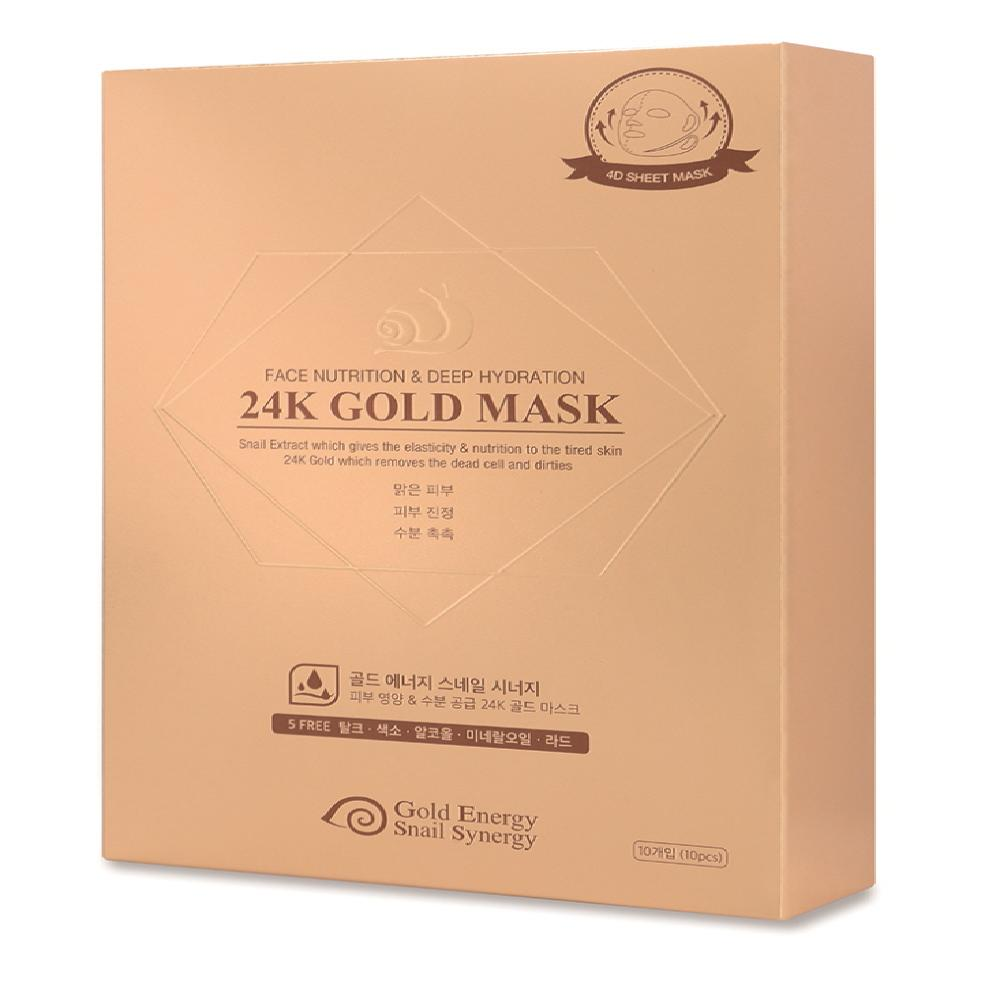 Best selling high performace 24K Gold Snail facial mask pack Face Nutrition Lifting Effect for face