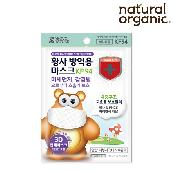 ABOVO NATURE yellow dust mask KF-94 child
