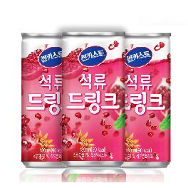 Sunkist Pomegranate 180ml