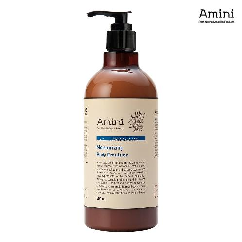 Moisturizing Body Emulsion 500ml - Skin Moisturizing & Brightening - Acid Berries & Olive | Body,Emulsion,cosmetics