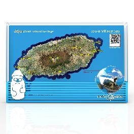 9 x 6 inch 3D VR Map Postcards, Virtual Experience Korean Spot (Jeju Island)