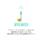 CAPE WATER MIX