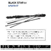 Mobile Downshot Rod black star(D1)