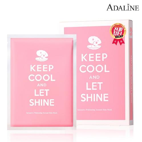 Keep Cool And Let Shine Facial Mask Sheet 28g 10 Sheets, Intensive Whitening | Mask Sheet,Whitening ,cosmetics