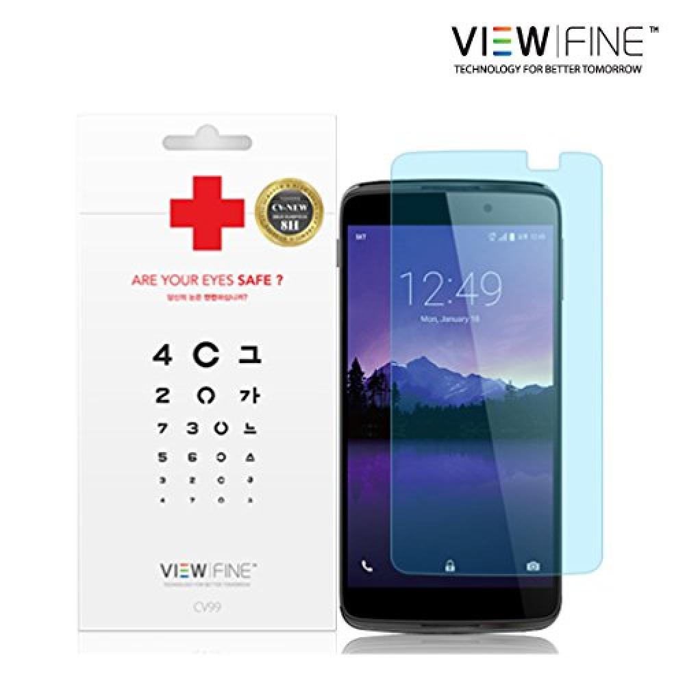 SK Sol Prime CV99-New Glass Screen Protector / Anti Blue Light (Eye Protection) Premium Tempered Gla
