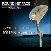 topspin putter blade m2