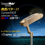 topspin putter blade b6 gold