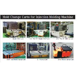 2017 Hot Selling unique design electric Industrial Mold Change Carts