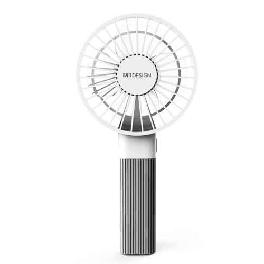 The hand-held electric fan