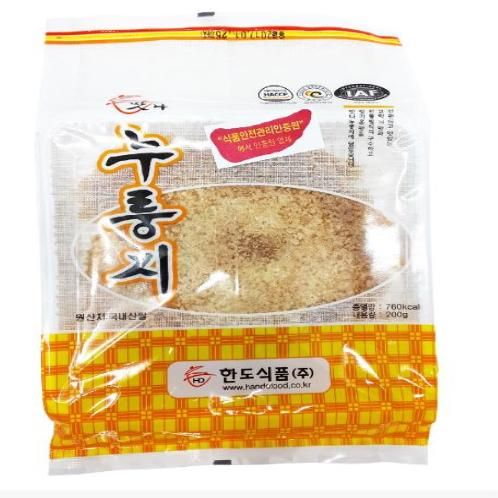 Delicious Scorched Rice 200g | Scorched Rice, snacks, rice snacks