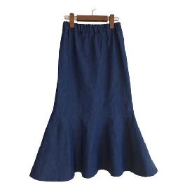 Denim Mermaid Long Skirt