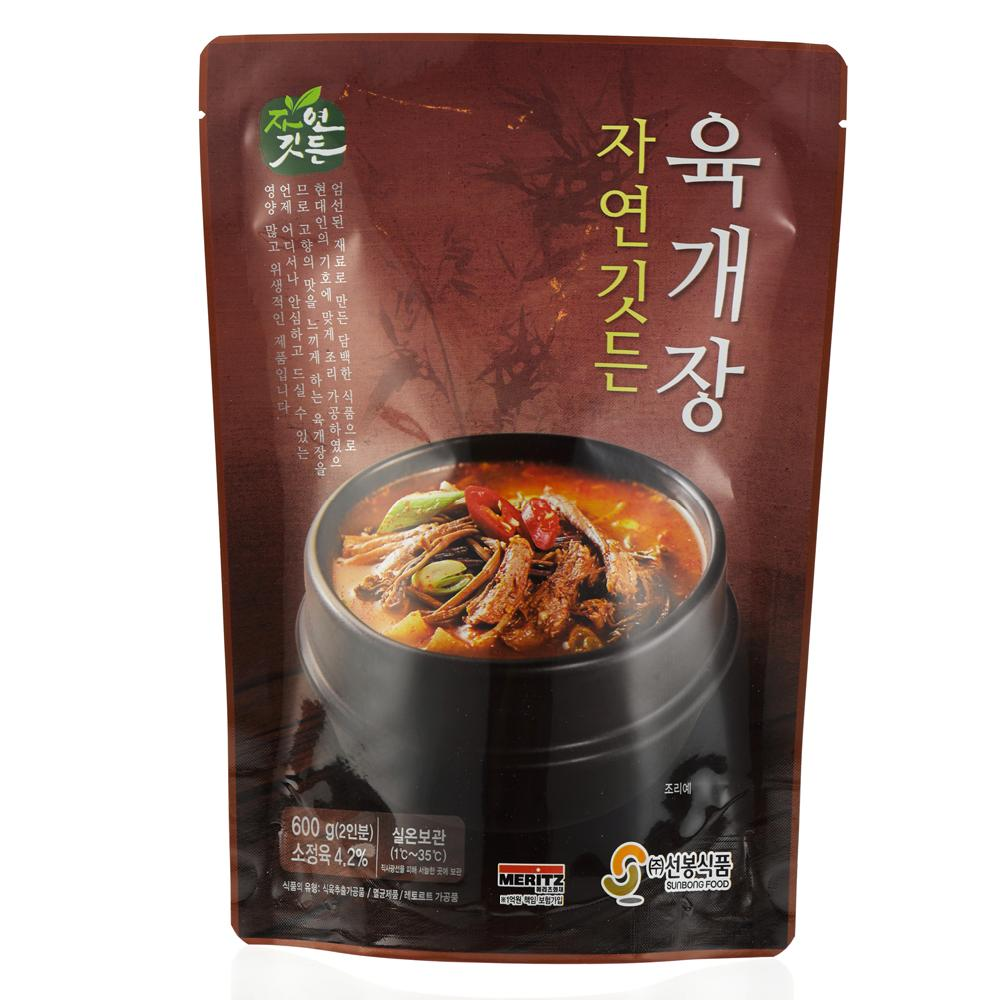 JAYEON KITDEUN Korean Spicy Beef Soup