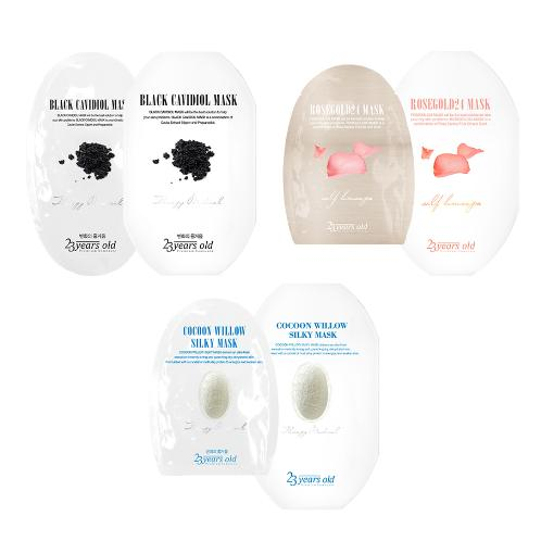 23 years old Mask Pack Silky Mask Rosegold24 Mask Black Cavidiol Mask/korea cosmetics | 23 years old, pack, mack