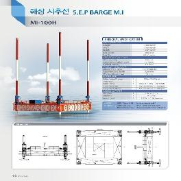 Made in Korea barge_MYUNG IL 100HS jack-up barge