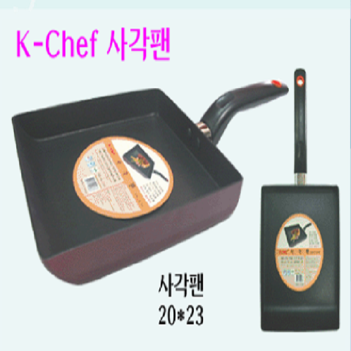 k-chef squre pan | home,kitchen,pan