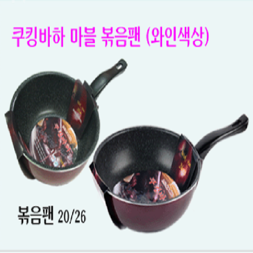 Cooking Baja Marvel pan | home,kitchen,pan