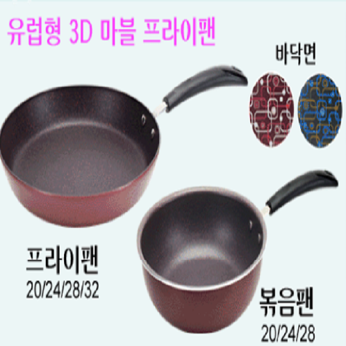 europe style 3d marvel frying pan | home,kitchen,pan