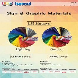 LG Hausys Color Self Adhesive Vinyl, Sign Making Vinyl Film, Cutting Vinyl for Advertiment for OUTDO