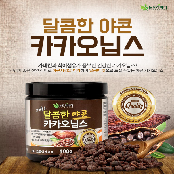 sweet yacorn cacao nives