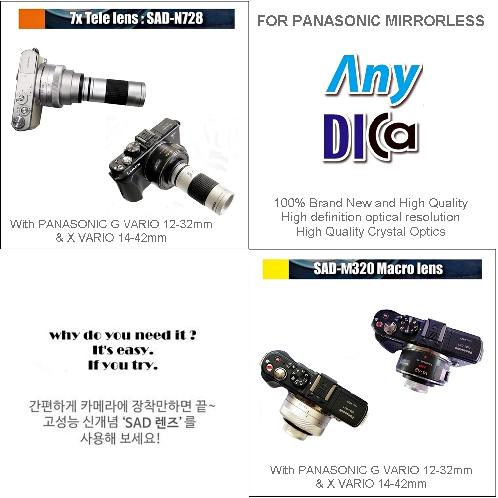 SAD-N728 Tele & SAD-M320 Macrp lens For Panasonic mirrorlress G series | AnyDICA, SAD-N728