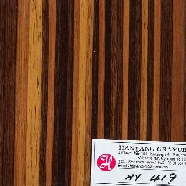 PVC decorative film /decorative sheet / membrane foil - high glossy wood grain