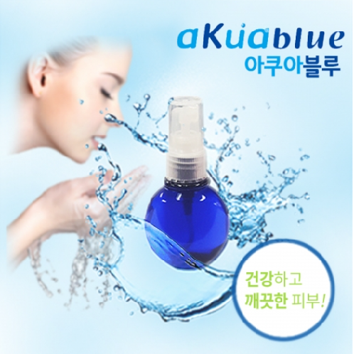 aqua blue face wash | home,cosmetics,facewash