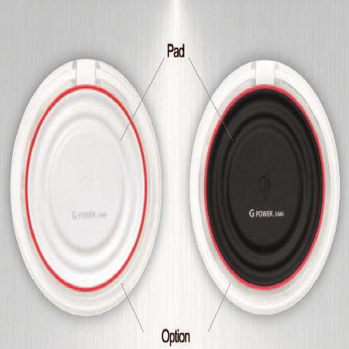 Wireless Charging Pad | home,charging,mobile