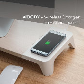woody wireless charger