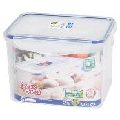 [L124] Eco Friendly Food Container Lockstar FDA Approved 100% Made in Korea Food Storage Plastic Con