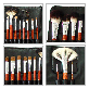 detail image1 Bonita Makeup Professional Brush Set