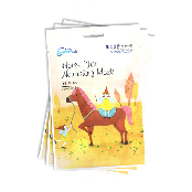 Daily Silky Sheet Mask(Collagen Lifting Intensive Mask)
