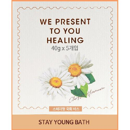 2017 Korean Beauty Bath Product_Stay Young Bath Scrub | 2017 Korean Beauty Bath Product_Stay Young Bath Scrub