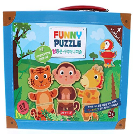 Magnetic Funny Puzzle Handbag Series (Safari)
