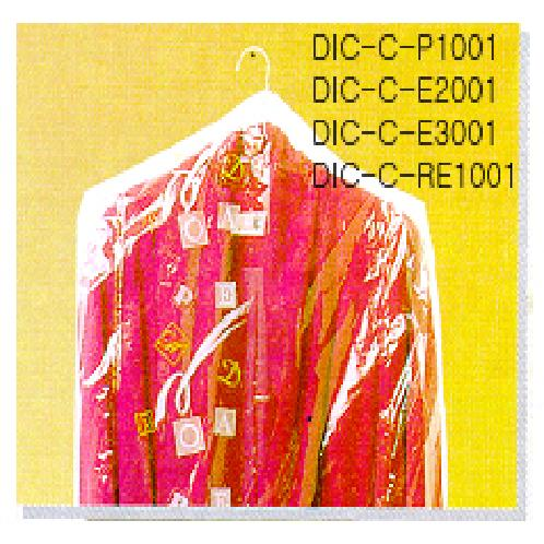 Cloth Hanger Poly-Cover & Bag (PE, PP) |