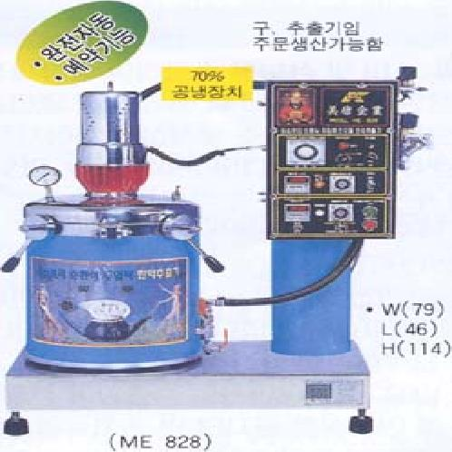 ME 828 Automatic Air-cooler | Industrial food and beverage equipment