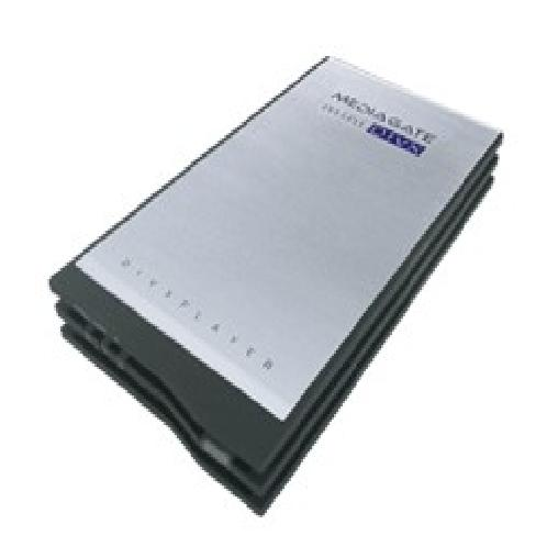 MG-25S | Media storage devices