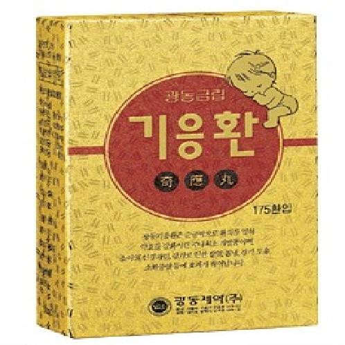 OTC drugs/Kwang Dong Gi Eung Hwan (Pill)(Gold coated) |