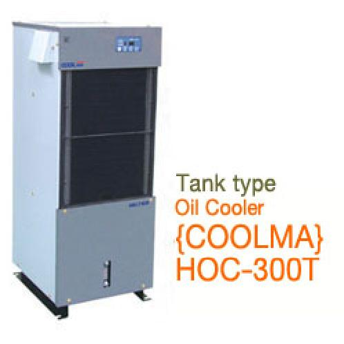 HOC-300T(T-TYPE) | Box Air Conditioner, Oil cooler, Super Cooler, Far Infrared Heater, Portable Air Conditioner, WELTEM