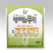 Deodorizing Cookie for Fridges [Solid, 80g]