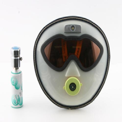 "Gas Mask containing oxygen (wall-hung type), ""Life Mask"" 